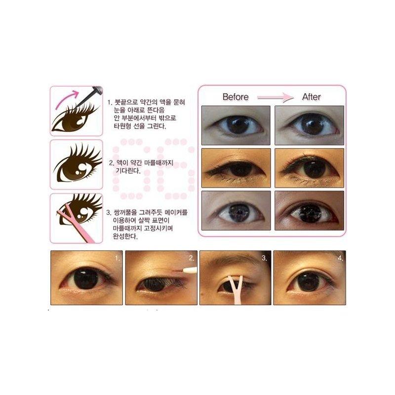Как сделать глаза еще больше 237