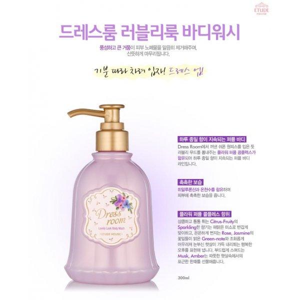 Dress Room Body Wash (Choose Scent)