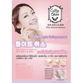 Cathy Choo Sexy Forever Scouring Gel (320ml)