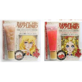 La Rose De Versailles Lip Gloss (Choose Color)