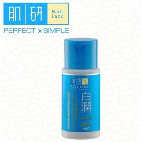 Shirojyun - Ultimate Whitening Lotion (100ml)