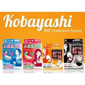 Kobayashi Riff Underarm Sweat Sheet 10 Pairs (Choose Color)