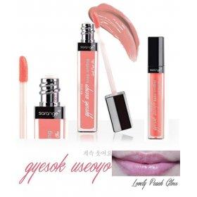 Lip Gloss - Meositsseoyo