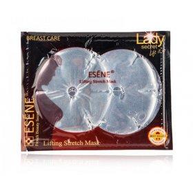 Breast Mask (Choose Color)