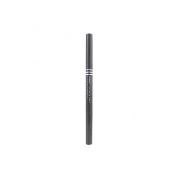 Drawing Eyebrow Pencil (Brown)