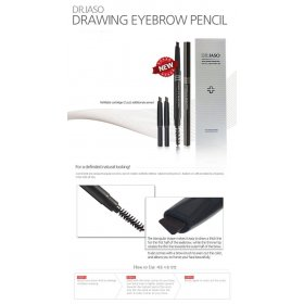 Drawing Eyebrow Pencil (Brown)