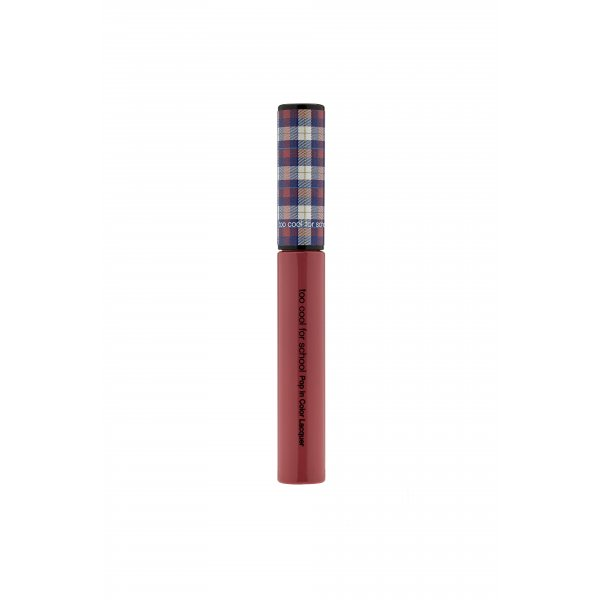 Pop In Color Lacquer (2 Lady N Hussy) (5.3 ml)