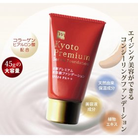Kyoto Premium BB Serum Foundation (45gr)