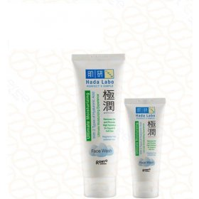 Gokujyun - Ultimate Moisturizing Face Wash (50gr)