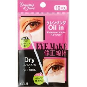 Etiquette & Travel - Eye Make Cleansing