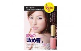 Makemania Curvy - Lip Silicone (Milky Pink)
