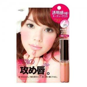 B&C - Makemania Curvy - Lip Silicone (Sweet Pink)