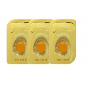Cupida Cupido Egg Sleeping Pack - 3pcs