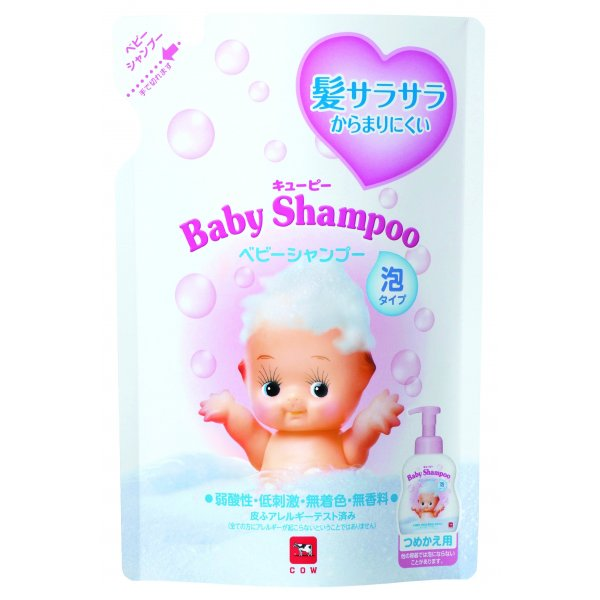 how to choose baby shampoo
