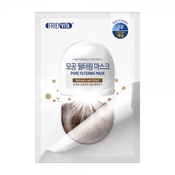 Pore Filtering Mask