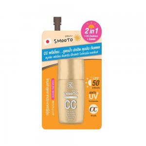 Premium Sunscreen Extra Whitening Essece (10g)