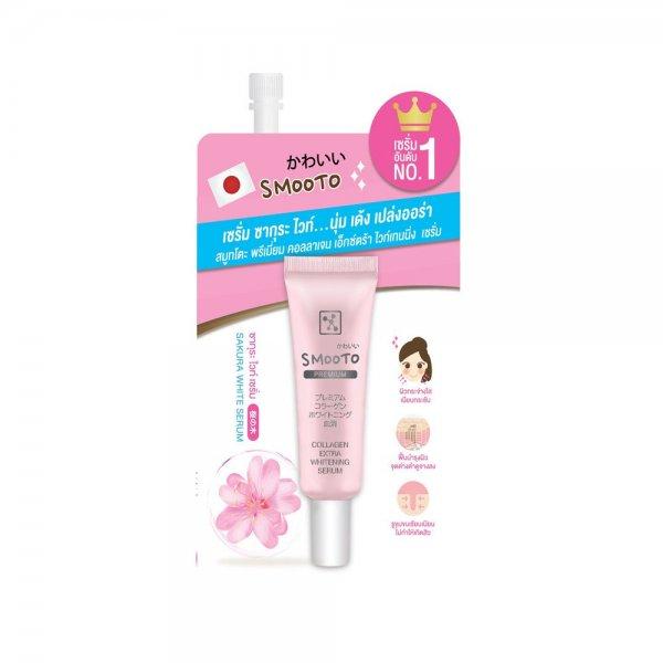 Premium Collagen Extra Whitening Serum (10g)