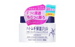 Skin Conditioning Gel (180gr)