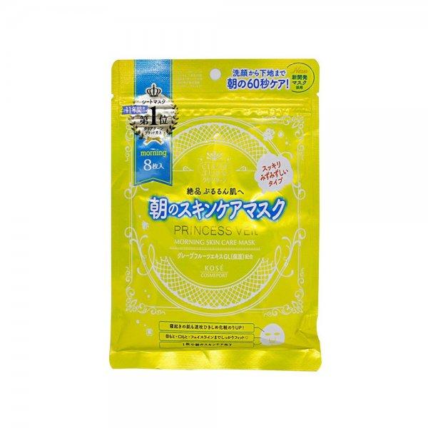 Cosmeport Clear Turn Princess Veil (Morning Skin Care Mask - 8pcs)