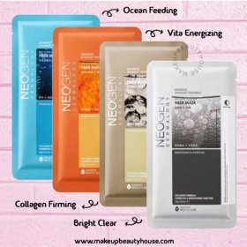 Essential Face Mask - Bright Clear (5pcs)