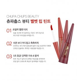 Velvet Lip Tint (Coral Chiffon)