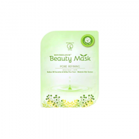 Beauty Mask - Pore Refining