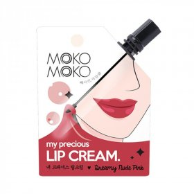 My Precious Lip Cream - Dreamy Nude Pink (2.5ml)
