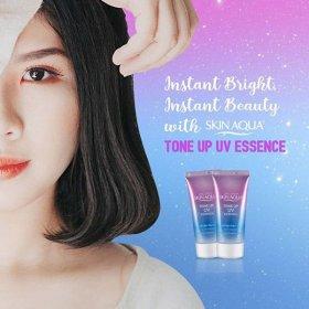 Tone Up UV Essence (40g)