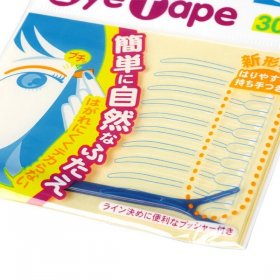 Technical Eye Tape (Slim Type) Blue