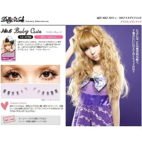 KOJI - Dolly Wink 06 - Baby Cute