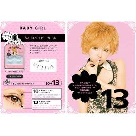 KOJI - Dolly Wink No.13 - Baby Girl