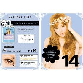 KOJI - Dolly Wink No.14 - Natural Cute