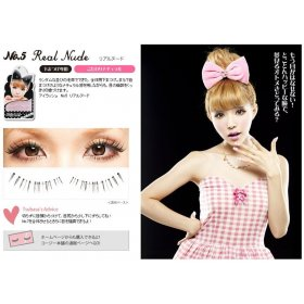 Koji Dolly Wink Real Nude Eyelash Fake 05