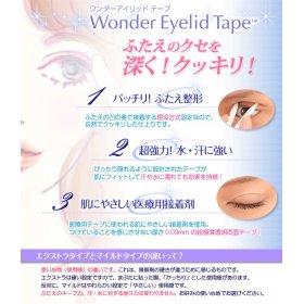 D.U.P - Wonder Eyelid Tape Extra Strong