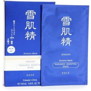 SAmPlE DaY: KOSE - Sekkisei - Radiance Boosting Mask
