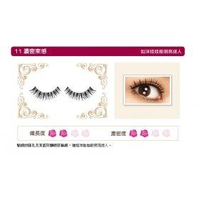 Heroine Make - Natural Eyelash (11)