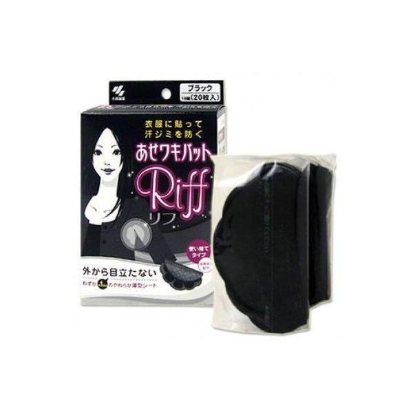 Kobayashi Riff Underarm Sweat Sheet 10 Pairs (Choose Color)