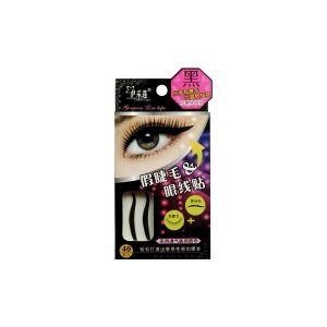 Eye Tape Gorgeous Line (Black)