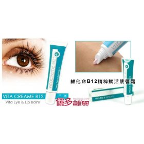Eye And Lip Balm (15ml)