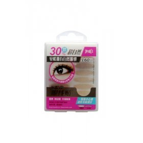 Eye Tape Eclipse (Choose Color)