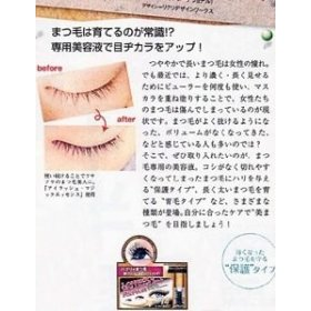Dermafleece: MaxGrowth Premium [14 Days Eyelash Builder]