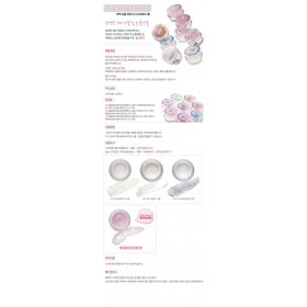 Tear Drop Powder (PEARL)(Choose Color)