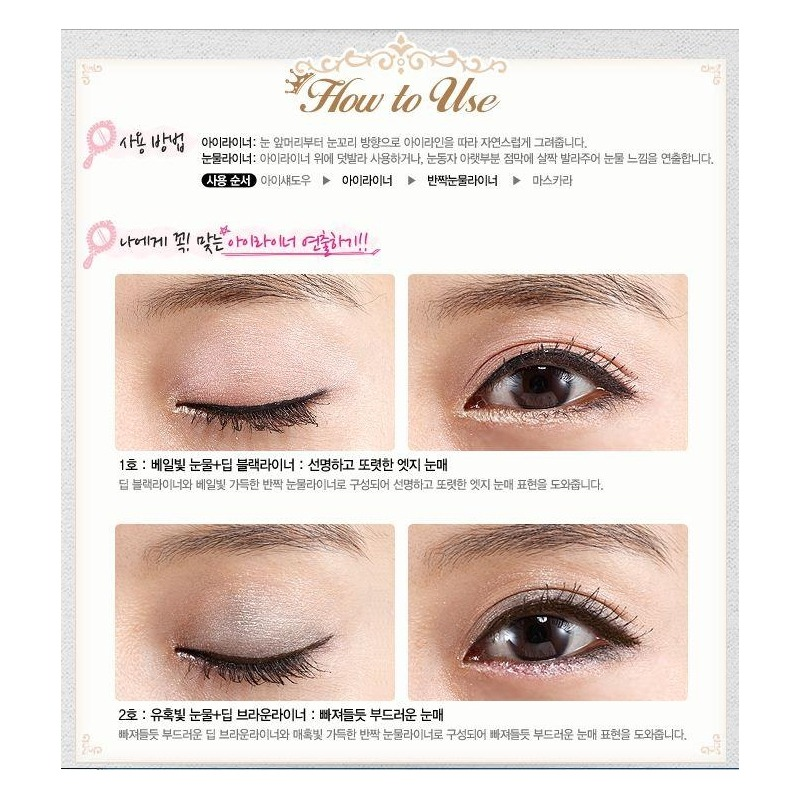 Etude - Tear Drop Eye Liner (Choose Color)